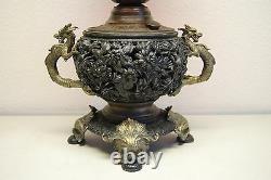 Antique Gilt Dragon Huile De Kérosène Lampe Chinoise Japonaise Cranberry Glass Shade Vieux